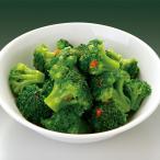 冷凍食品 業務用 簡単菜園ブロッコリー 500g    お弁当 簡単 時短 野菜 ぶろっこりー