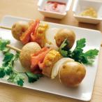 グルメ 冷凍食品 業務用 北海道産 S玉 皮つきポテト 1kg 12629 弁当 簡単 時短 煮物 じゃがいも ジャガイモ レンジ