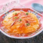 冷凍食品 業務用 どんぶり職人 天津飯の素 1食 220g 12693 弁当 天津飯の具 丼 あんかけ 業務用 中華料理 丼 どんぶり