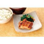 グルメ 冷凍食品 業務用 やわらか若鶏もも炭火焼 540g (10個入) 12774 弁当 和食肉 魚料理 肉特集 焼き物 和食肉類 魚メニュー UDF区分容易にかめる