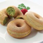 グルメ 冷凍食品 業務用 焼きドーナツ (ほうれん草) 30g×10個入 12817 スナック 冷凍 洋菓子 どーなつ おやつ ホウレンソウ レンジ UDF区分容易にかめる