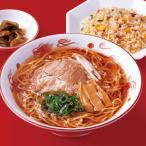 冷凍食品 業務用 麺始め 冷凍ラーメン 200g×5食入 12901 弁当 湯で伸びしにくい 業務用 らーめん らー麺
