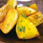 冷凍食品 業務用 インカのめざめ 500g 北海道産 自然素材 野菜 イモ 芋 いんかのめざめ コロナ 支援 おこもり 応援