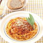冷凍食品 業務用 ボロネーゼ 160g    お弁当 軽食 朝食 バイキング 簡単 温めるだけ 洋食 アラカルト ボロネーゼ スパゲティ