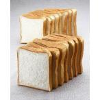 業務用 冷凍食パン  3斤   15枚カット