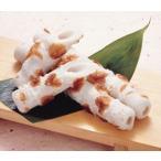 冷凍食品 業務用 焼竹輪 55gx5本    お弁当 煮込み 天ぷら ちくわ チクワ 焼きちくわ
