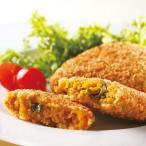 冷凍食品 業務用 国産 カボチャ挽肉フライ 約60g×10個 一品 野菜 洋食 揚げ物 揚物 あげもの