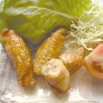 冷凍食品 業務用 鶏皮餃子 約25g×20個入    お弁当 揚げ餃子 一品 飲茶 点心 中華 エスニック ぎょうざ ギョーザ