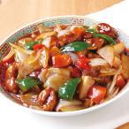 冷凍食品 業務用 酢豚肉野菜入 750g    お弁当 一品