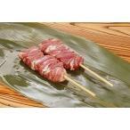 冷凍食品 業務用 豚ハラミ串刺し 30g×20本    お弁当 串焼 串揚 バーベキュー 和食 肉 肉料理
