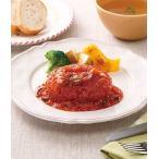 冷凍食品 業務用 トマトソース de チーズ入りハンバーグ 180g    お弁当 チーズイン...