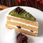 冷凍食品 業務用 抹茶ときな粉のケーキ 約40gx12個  お弁当 洋菓子 デザート ケーキ まっちゃ