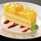 冷凍食品 業務用 フリーカットケーキ パイン&マンゴー 495g パイナップル 芒果 ケーキ 洋菓子 パイン マンゴー