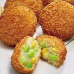 冷凍食品 業務用 おつまみひとくちコロッゲ豆&コー