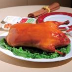 冷凍食品 業務用 ロースト 北京ダック M1羽 (約1.6〜1.8kg) 13836 弁当 あひる肉 中華点心 中華 一品