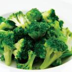 冷凍食品 業務用 冷凍蒸ブロッコリーミニ 500g    お弁当 簡単 時短 野菜 ブロッコリー 野菜