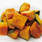 冷凍食品 業務用 冷凍蒸かぼちゃ角切M 1kg 時短 野菜 カット野菜 カボチャ 野菜