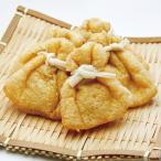 冷凍食品 業務用 餅巾着 25g×50個  販売期間 10-2月 弁当 モチ きんちゃく 餅 鍋 鍋食材 おでん おでんの具
