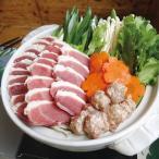 冷凍食品 業務用 合鴨ローススライス 50g(4-6枚入)  販売期間 10-2月 弁当 かも カモ 鴨肉 国産 鍋食材