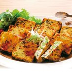 冷凍食品 業務用 テーブルマーク ひじきと野菜の豆腐揚げ 40g×30個 揚物 おつまみ 一品 惣菜 野菜 とうふあげ