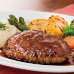 グルメ 冷凍食品 業務用 ザ・ビーフハンバーグ 約227g×5個入 17194 弁当 肉感 ジューシー感 冷凍 ハンバーグ 肉料理 レンジ