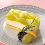 グルメ 冷凍食品 業務用 フリーカットケーキ 洋梨とぶどう 515g (カットなし) 17225 洋梨ムース ケーキ デザート フルーツ 洋ナシ ブドウ 葡萄