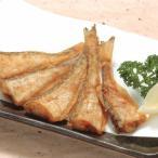 冷凍食品 業務用 はたはた唐揚げ 約12〜18g×50尾入 174011 弁当 カラアゲ からあげ ハタハタ 魚 唐揚げ フライ 和食