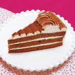 冷凍食品 業務用 ティラミスカフェ 約55g×6個入 17509 バイキング パーティー ケーキ 洋菓子 スイーツ デザート