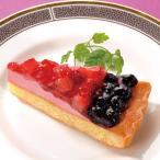冷凍食品 業務用 タブルベリータルト 約45g×6個 イチゴ ブルーベリー 味の素 ケーキ