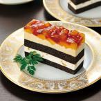 冷凍食品 業務用 リンゴのキャラメルケーキ 約80g×6個入 17637 バニラ キャラメルムース 味の素 ケーキ デザート