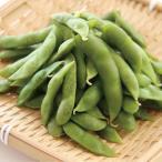 冷凍食品 業務用 黒豆枝豆  塩茹   500g  弁当 冷凍食品 えだまめ エダマメ 冷凍野菜 時短