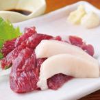 冷凍食品 業務用 馬刺しスライス 赤身40gコウネ20g 生食用 60g 急速 新鮮 馬肉 居酒屋 一品