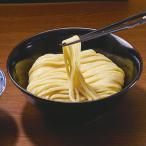 冷凍食品 業務用 極太ラーメン (全粒粉入り) 割子100g×10食入 17734 弁当 冷凍 らーめん 極太麺 中華料理 人気