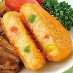 冷凍食品 業務用 ランチ野菜コロッケ 約50g×20個 弁当 冷凍食品 ころっけ 洋食 揚げ物 弁当 洋食