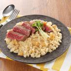 冷凍食品 業務用 ガーリックライス 1kg    お弁当 本格 3種類のにんにく ご飯物 カフ...