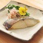 冷凍食品 業務用 楽らく調味骨なしさわら(生)西京漬焼285g(5枚入) 弁当 サワラ 鰆 魚料理 和食魚(煮魚・焼魚) 人気商品:焼き魚
