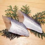 冷凍食品 業務用 さごし(さわら)切身(骨なし)約80g×5切    お弁当 骨取り さわら 切り身 骨なし