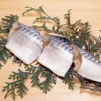 冷凍食品 業務用 サバ切身 約60g×5切 鯖 さば 魚 切り身 骨無 骨抜 骨取