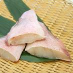 冷凍食品 業務用 赤魚切身 約80g×5切    お弁当 骨取り 切り身 さかな 骨なし