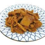 冷凍食品 業務用 南部商会 味付ホルモン 200gパック 名古屋定番の味 赤味噌 豚小腸 肉料理