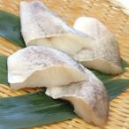 冷凍食品 業務用 まだら切身 骨無 約80g×5切 骨取り 切り身 魚 マダラ 魚介類