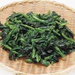 冷凍食品 業務用 冷凍菜の花カットIQF 500g バラ凍結 時短 野菜 カット野菜 コロナ 支援 おこもり 応援