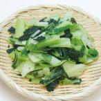 冷凍食品 業務用 チンゲン菜カットIQF 500g バラ凍結 時短 野菜 カット野菜 ちんげんさい チンゲンサイ コロナ 支援 おこもり 応援画像