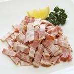 冷凍食品 業務用 刻みベーコン 500g    お弁当 炒め物 ベーコン 肉 ベーコン 肉