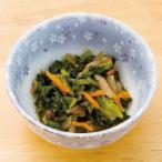 冷凍食品 業務用 小松菜の香味和え 本体50g たれ10g 18215 弁当 和食 居酒屋 一品 箸休め こまつな 小鉢 漬物