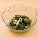 冷凍食品 業務用 胡瓜とワカメの酢の物本体7 gたれ1g 居酒屋 一品 きゅうり わかめ 小鉢 漬物