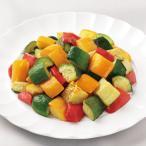 冷凍食品 業務用 農園風イタリアンミックス(ごろごろカット) 1kg ズッキーニ パプリカ ミックス野菜