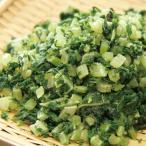 冷凍食品 業務用 そのまま使える葉だいこん 500g 18405 弁当 IQF バラ凍結 時短 便利 冷凍野菜 カット 大根 ダイコン 野菜