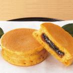冷凍食品 業務用 和のパンケーキ(きなこ&黒糖蜜) 200g    お弁当 大判焼 回転焼 今川焼 和菓子 和風デザート 文化祭