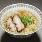 冷凍食品 業務用 麺を味わう 中華そば 200g×5食入    お弁当 生麺食感 コシ ストレートラーメン 麺類 そば 中華料理